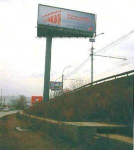 79_file_reklamnie_konstrukcii