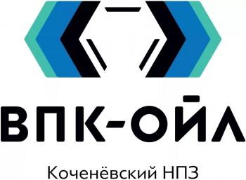 Коченёвский НПЗ